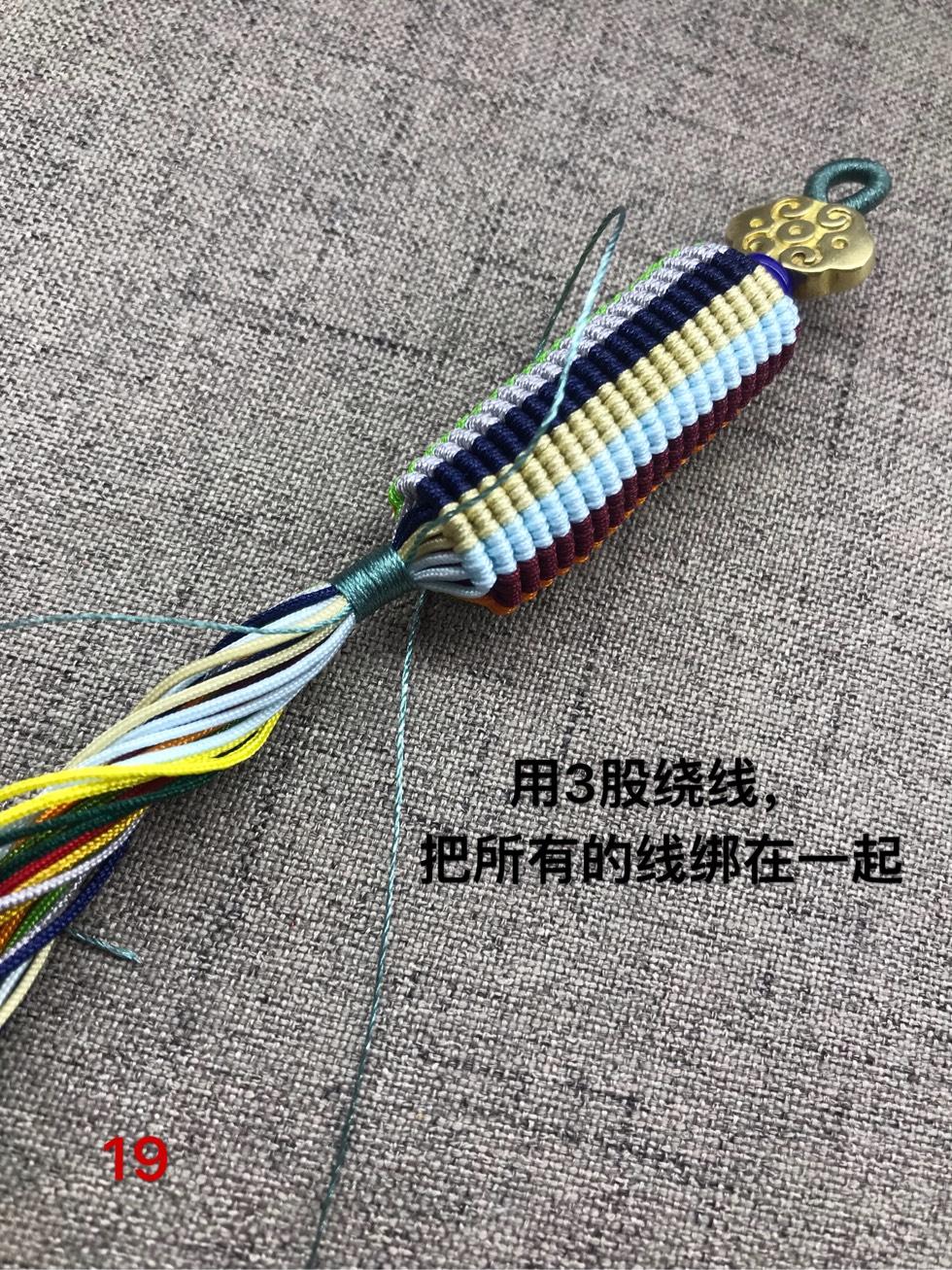 中国结论坛 迷你藏式转经筒  图文教程区 135342oo8o88oiv8d8j5oi