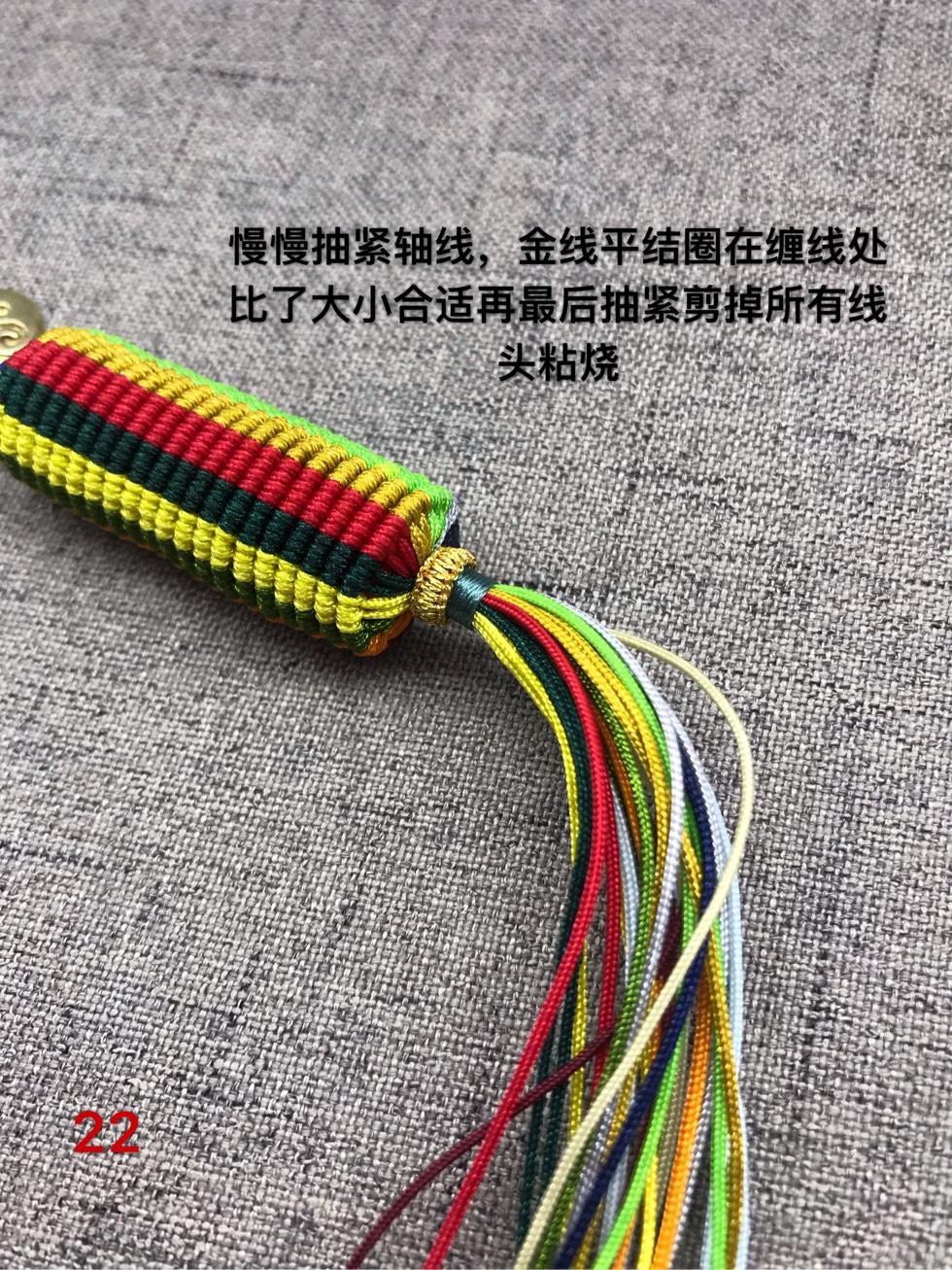 中国结论坛 迷你藏式转经筒  图文教程区 135344jmnb391c1snickuk