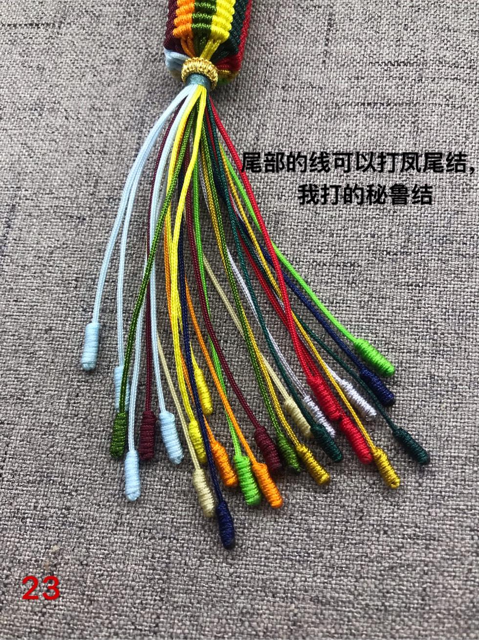 中国结论坛 迷你藏式转经筒  图文教程区 135345jmcn3nw6m8mm6n6s