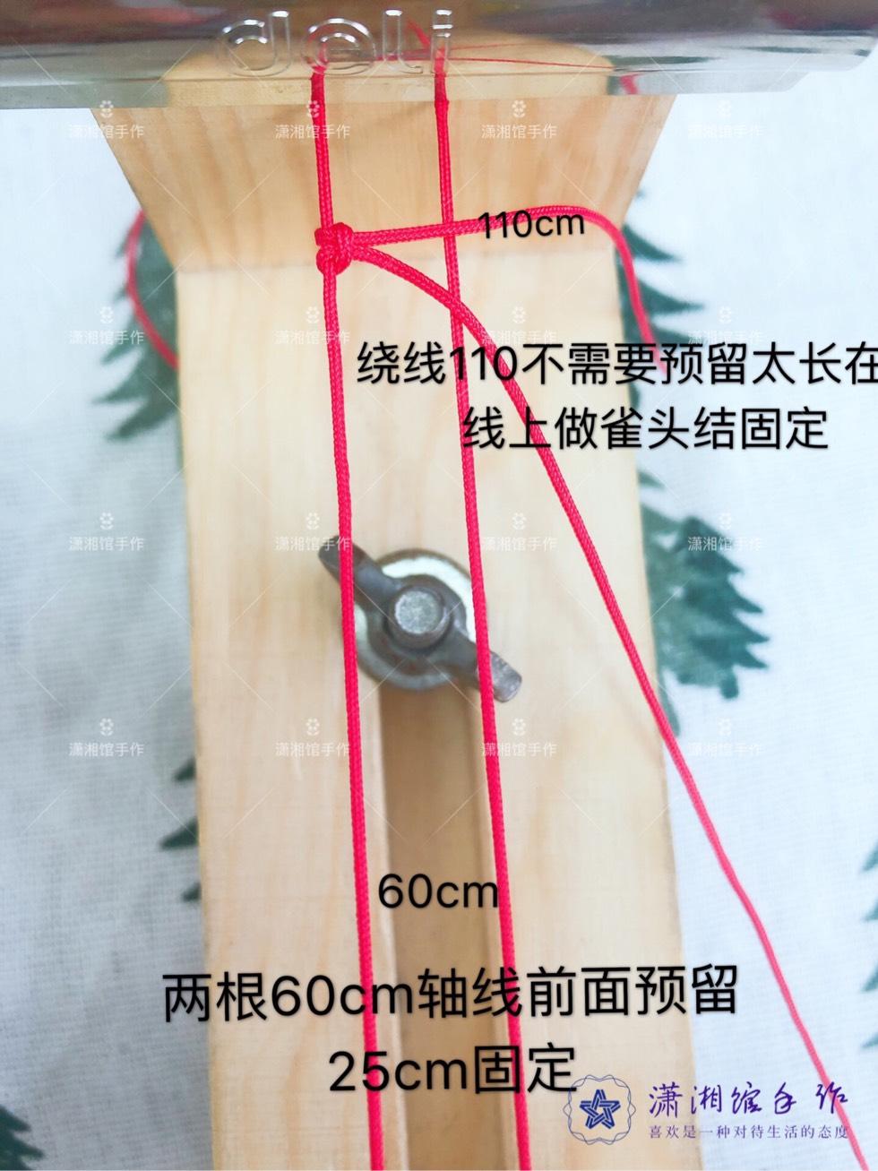 中国结论坛 硬币挂件天使翅膀钥匙扣教程  图文教程区 170033d2t38taag32wnez3