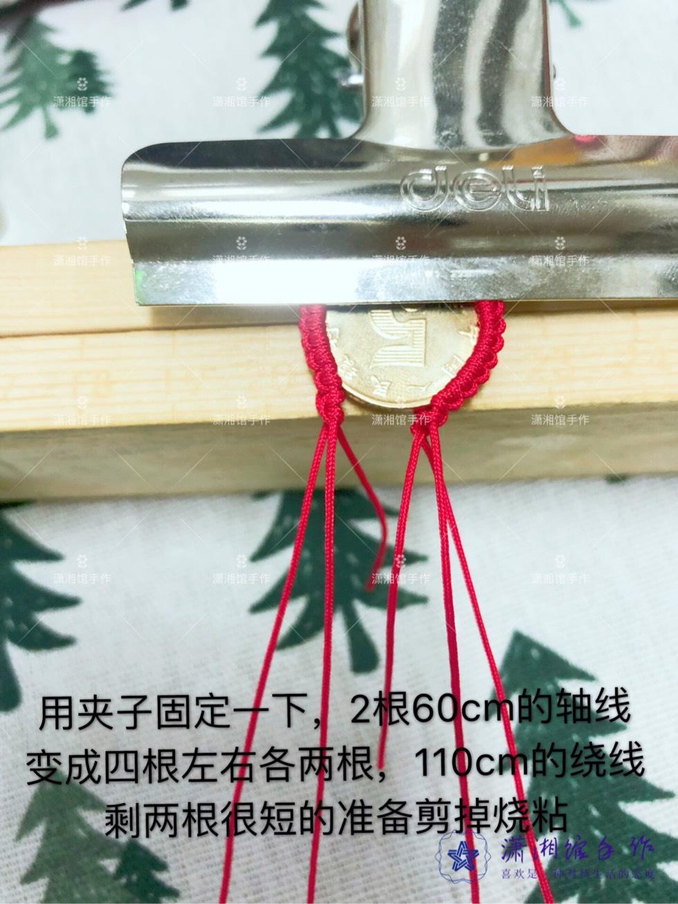 中国结论坛 硬币挂件天使翅膀钥匙扣教程  图文教程区 170038jb369c9f9vy9o3b2