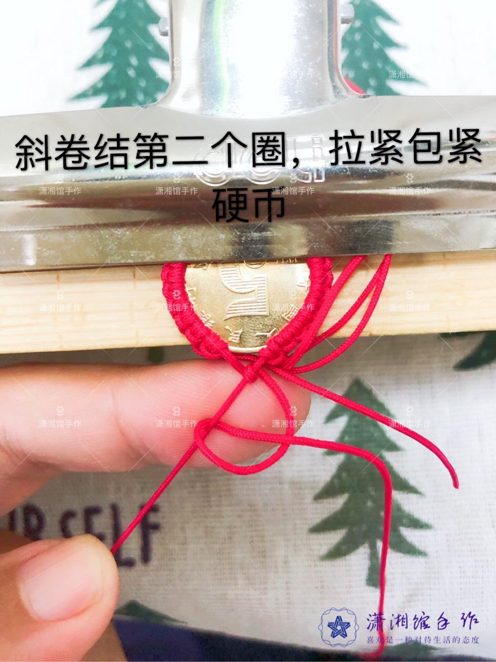 中国结论坛 硬币挂件天使翅膀钥匙扣教程  图文教程区 170040y7vwvpulwzjqjp9j