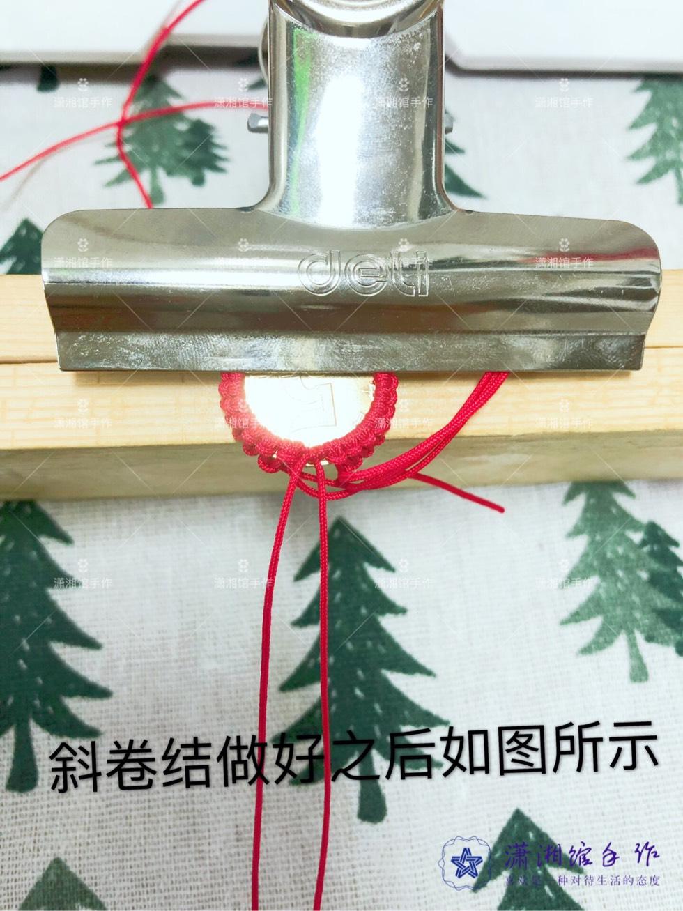 中国结论坛 硬币挂件天使翅膀钥匙扣教程  图文教程区 170041ss5sbp7mmsjvvm52