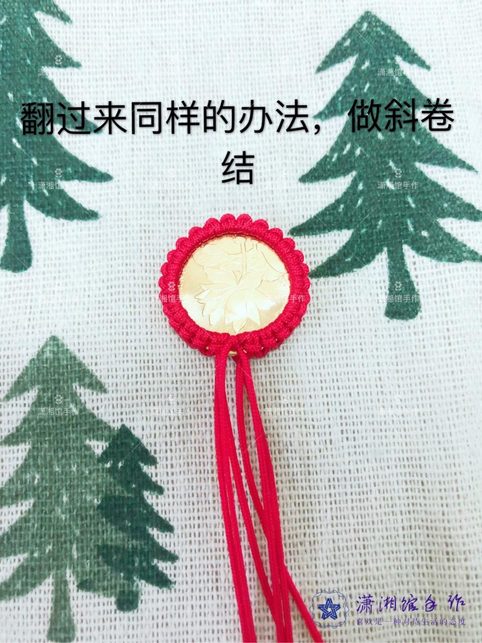 中国结论坛 硬币挂件天使翅膀钥匙扣教程  图文教程区 170042nzasz2soo69sepdk