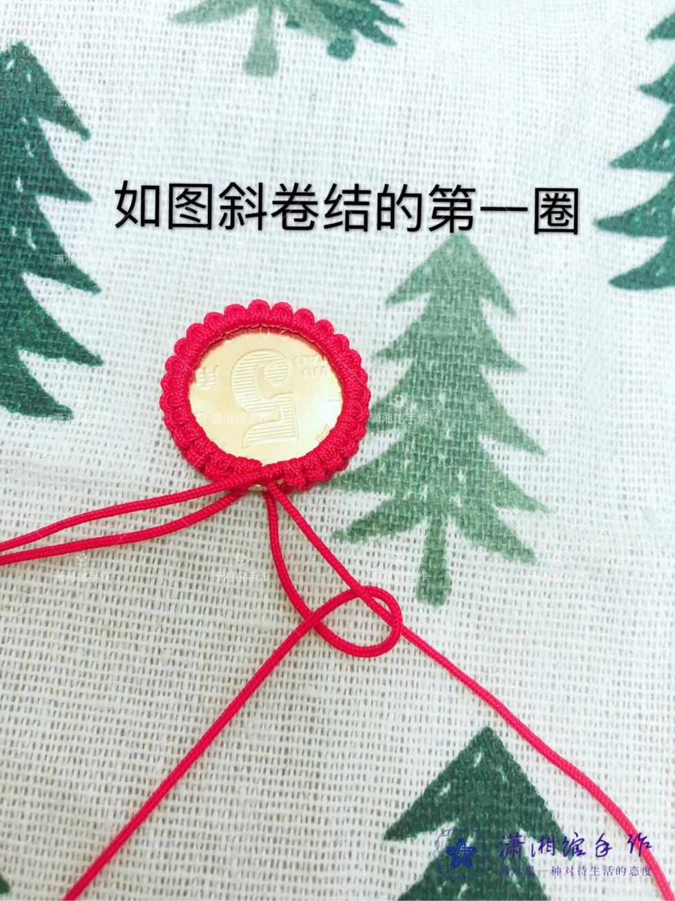 中国结论坛 硬币挂件天使翅膀钥匙扣教程  图文教程区 170054y6k0zfos6mmseozz