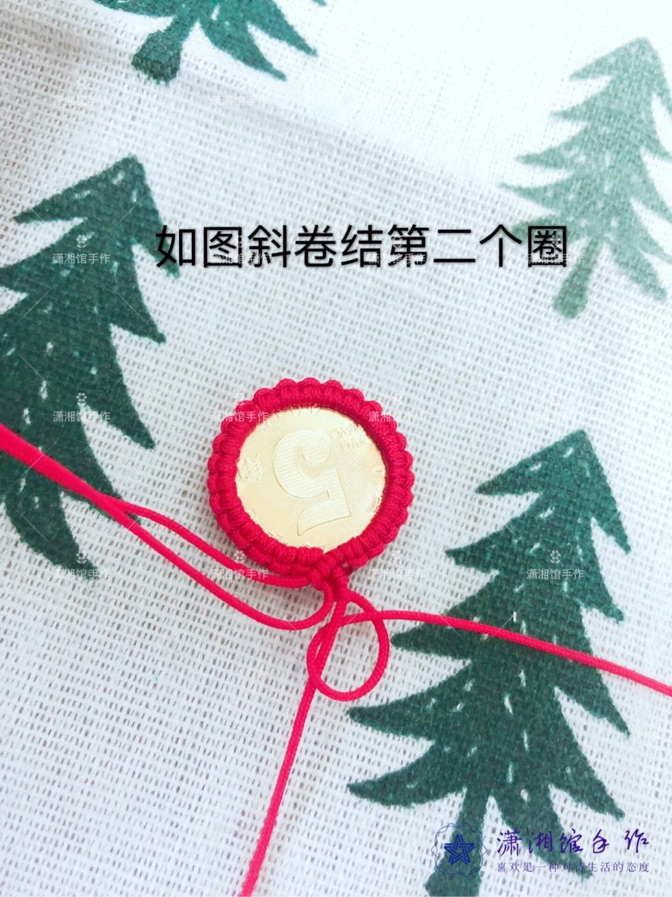 中国结论坛 硬币挂件天使翅膀钥匙扣教程  图文教程区 170103qqczig00cylg02ig