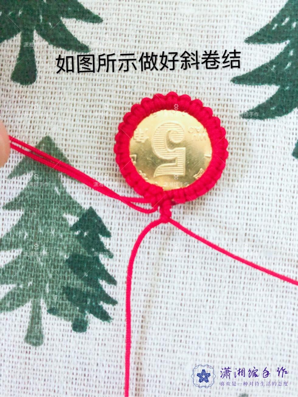 中国结论坛 硬币挂件天使翅膀钥匙扣教程  图文教程区 170104yczh4v4ufhcqw0v4