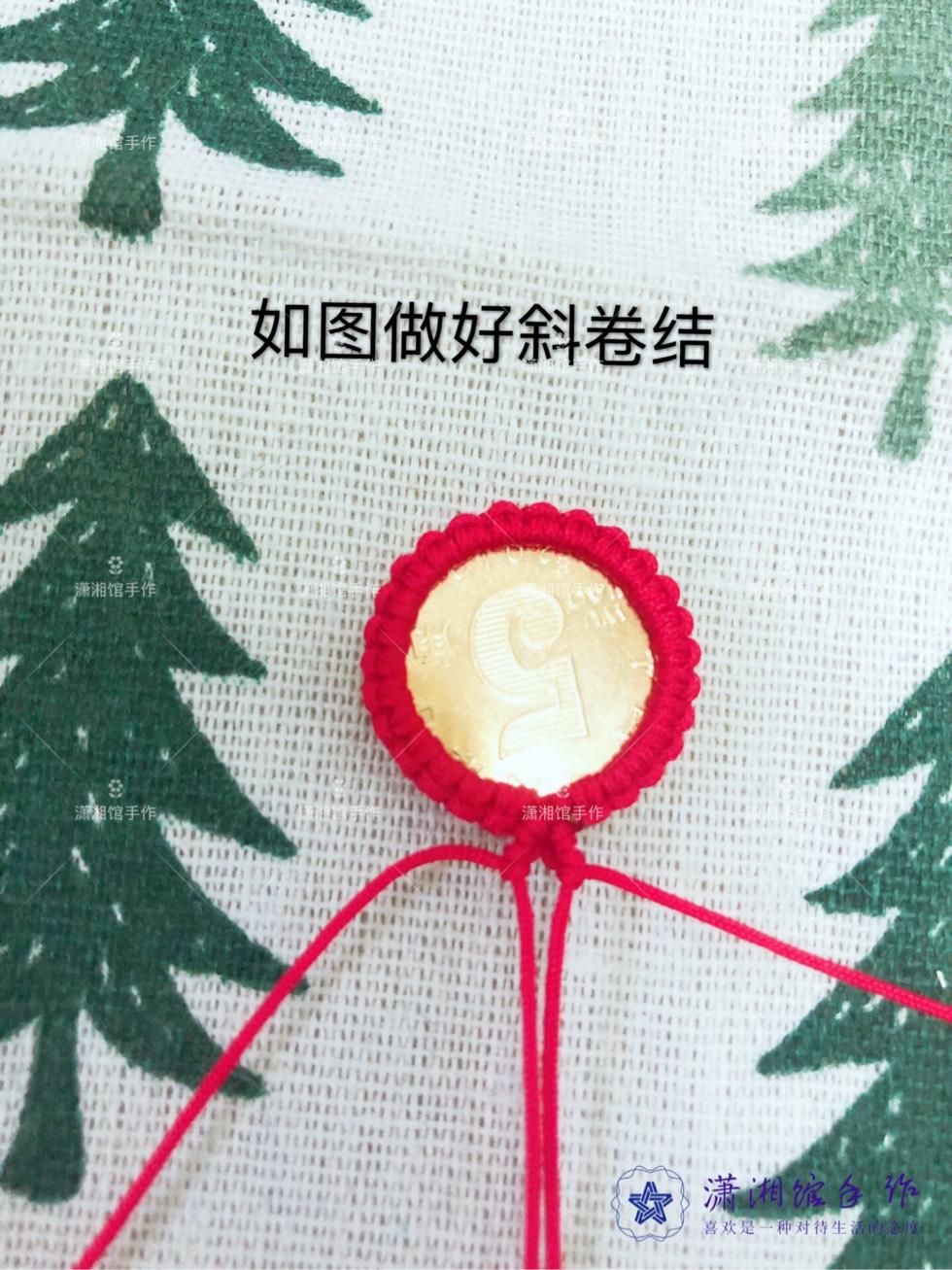 中国结论坛 硬币挂件天使翅膀钥匙扣教程  图文教程区 170106j3q0e9thd3wsq7qw