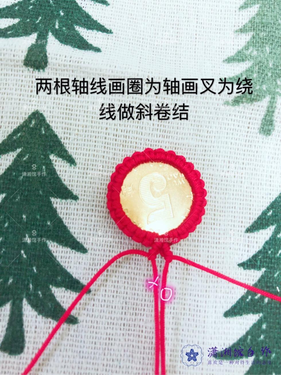 中国结论坛 硬币挂件天使翅膀钥匙扣教程  图文教程区 170109zmmmyegxl9ahmxas
