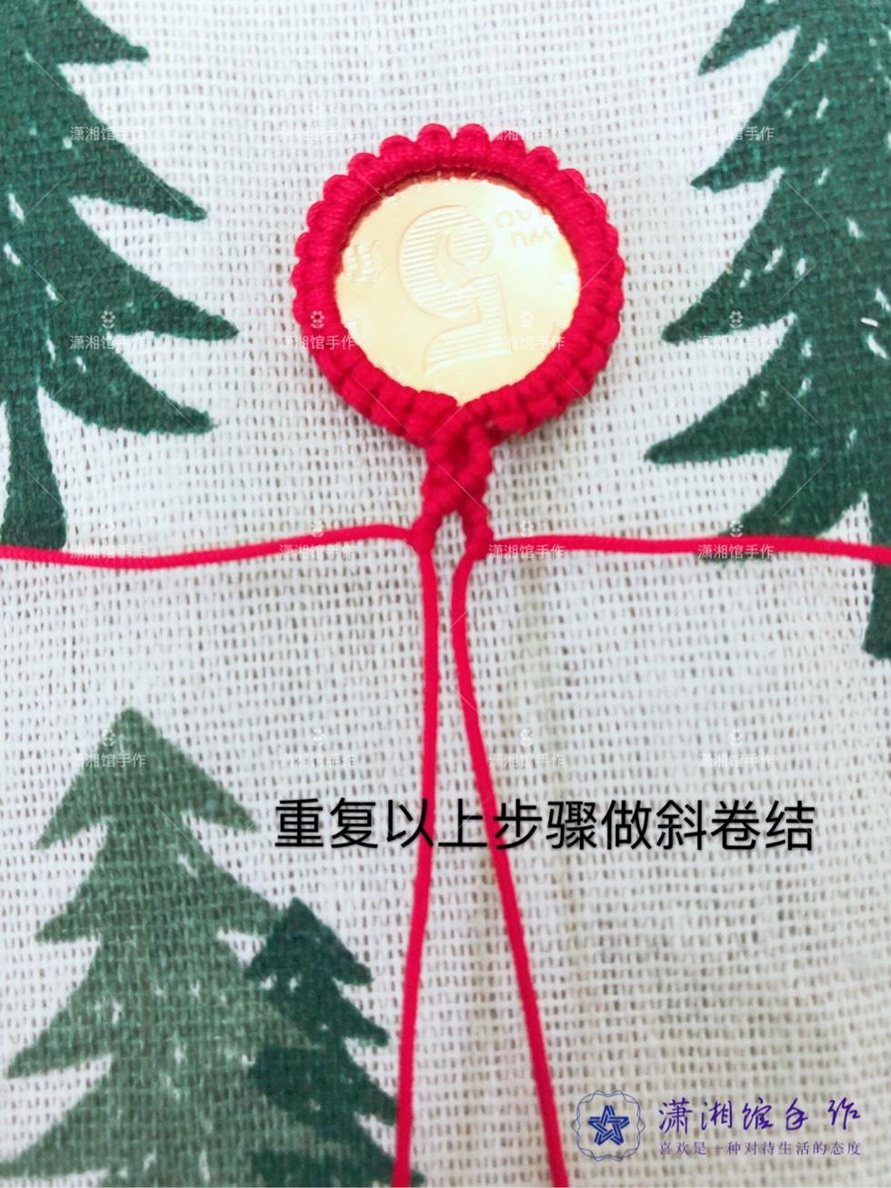 中国结论坛 硬币挂件天使翅膀钥匙扣教程  图文教程区 170115eof2jamldghg22lb