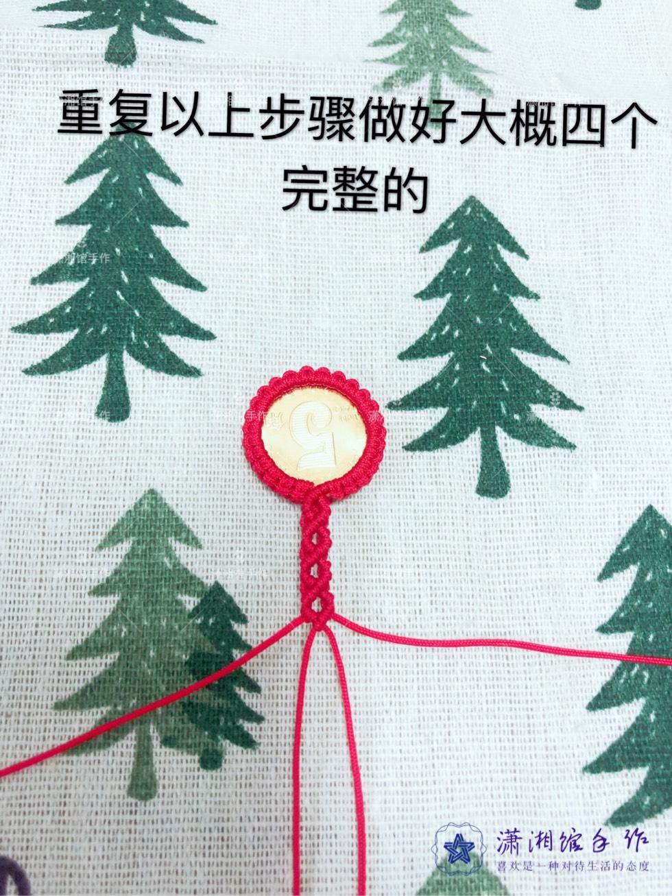中国结论坛 硬币挂件天使翅膀钥匙扣教程  图文教程区 170120py6muy69uhuduhu6