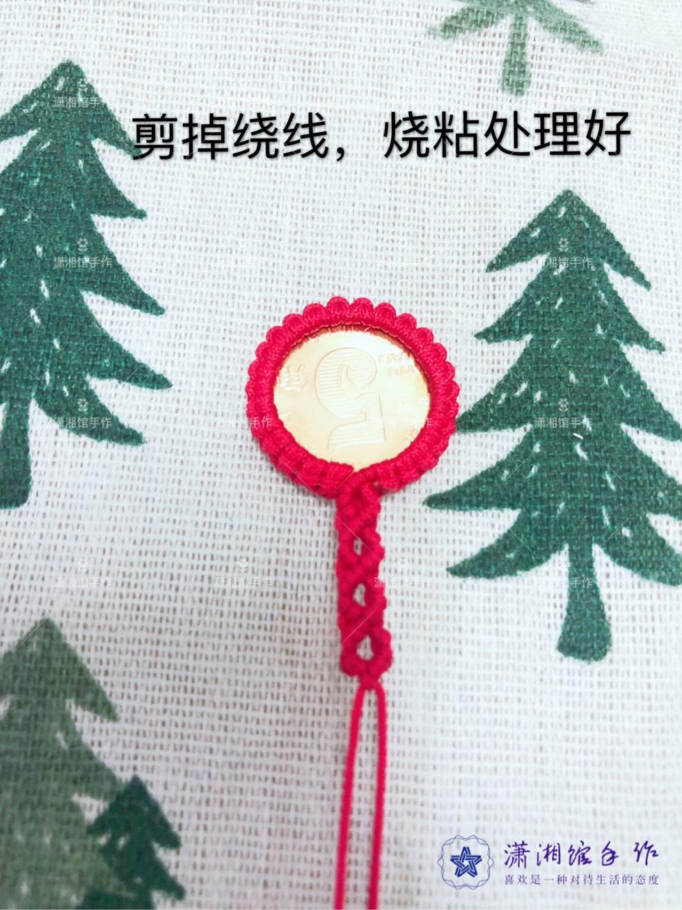 中国结论坛 硬币挂件天使翅膀钥匙扣教程  图文教程区 170121d5e4f280152k4wu0