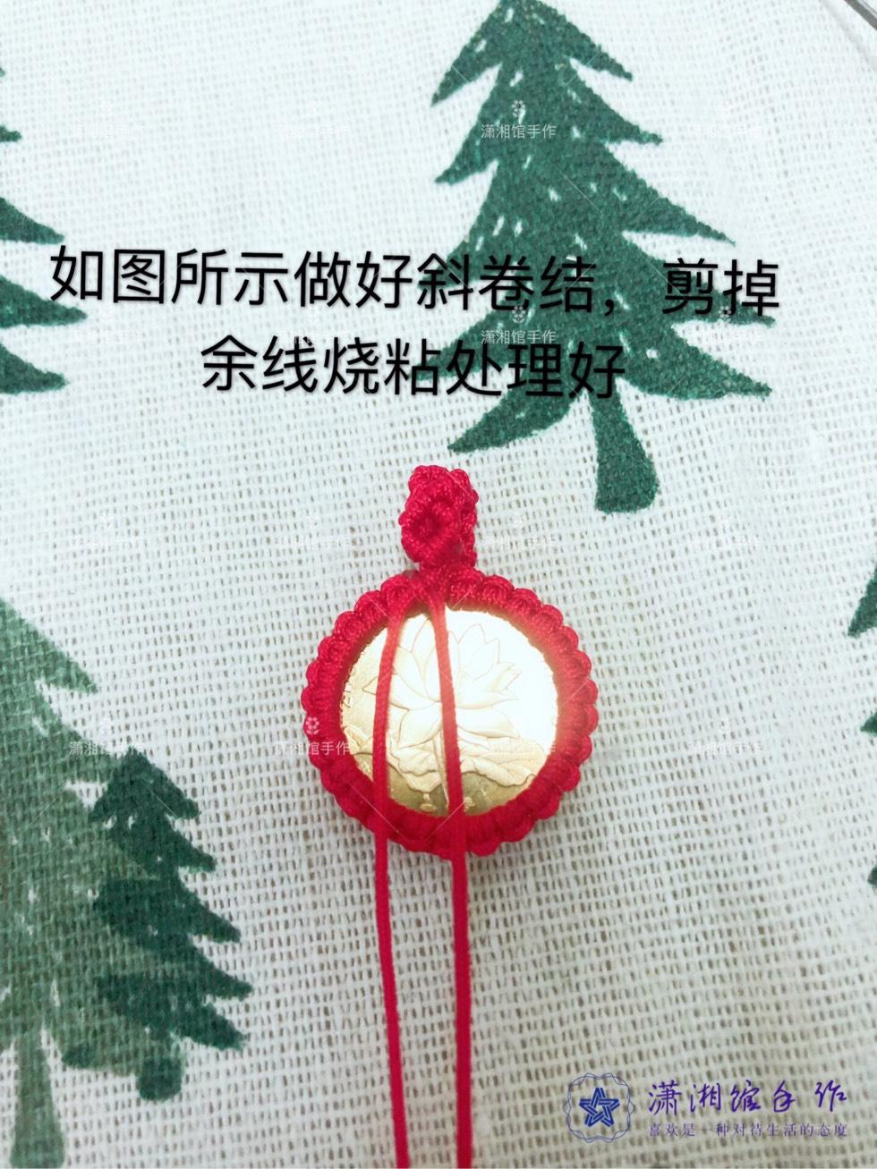 中国结论坛 硬币挂件天使翅膀钥匙扣教程  图文教程区 170123eohy3vlnz2lhvnm0