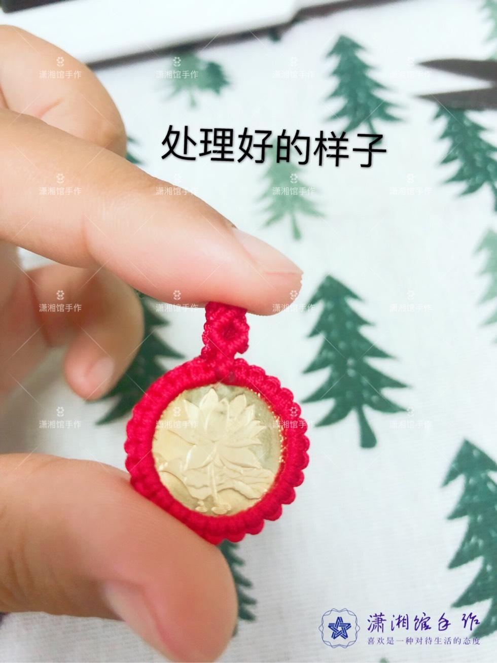 中国结论坛 硬币挂件天使翅膀钥匙扣教程  图文教程区 170124rlfsssiyshikirzy