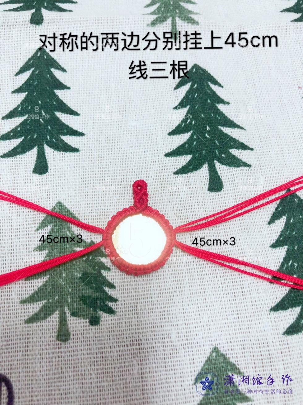 中国结论坛 硬币挂件天使翅膀钥匙扣教程  图文教程区 170125zgr4ez5qqs9rsftu