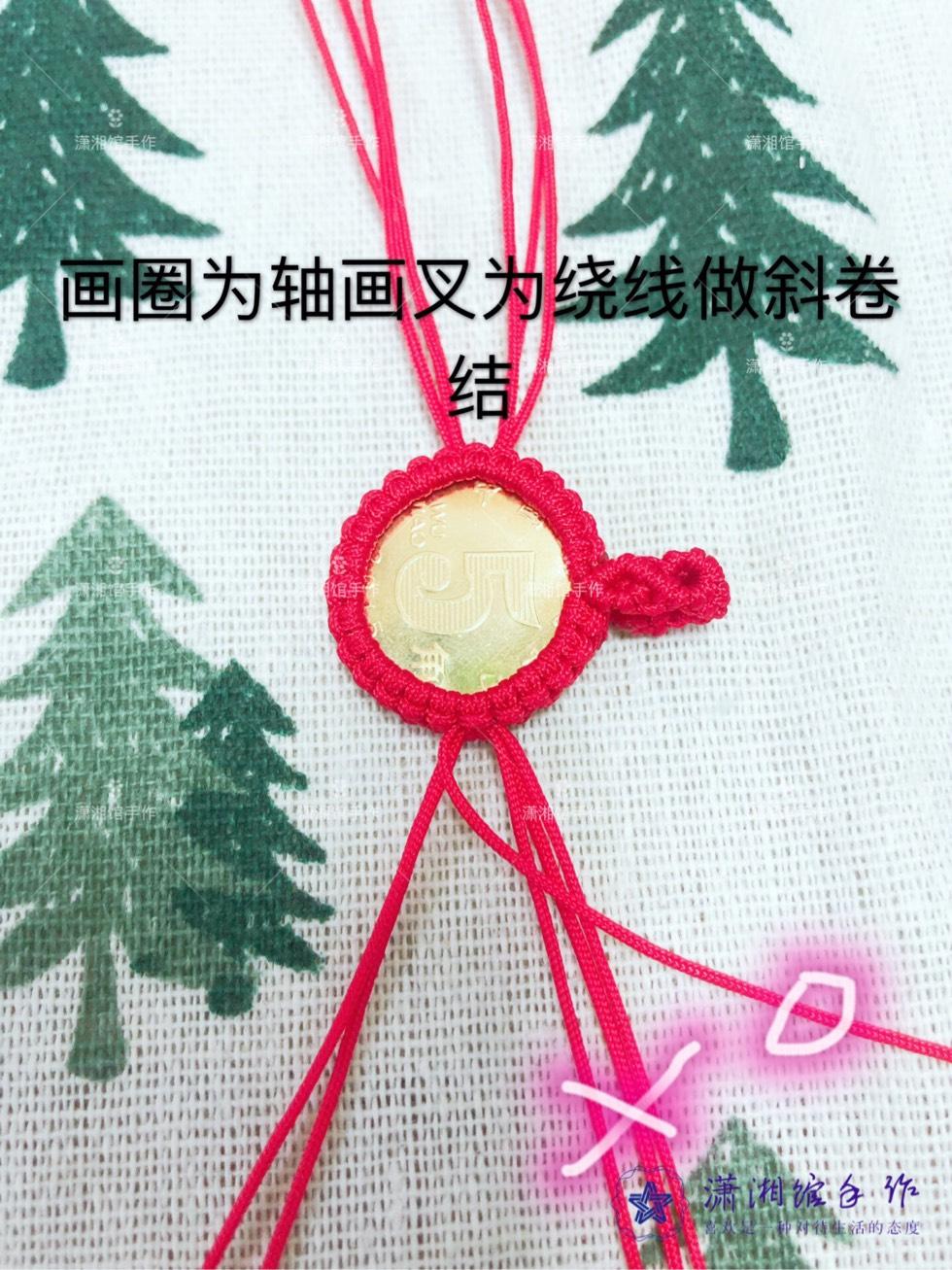中国结论坛 硬币挂件天使翅膀钥匙扣教程  图文教程区 170126ckfkvk5k6w66u6kx