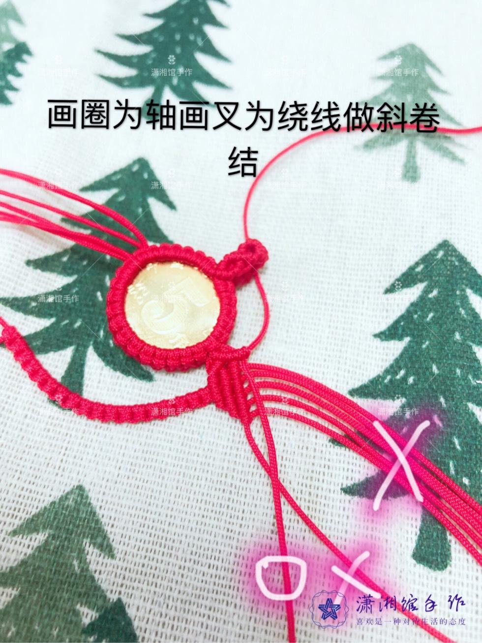 中国结论坛 硬币挂件天使翅膀钥匙扣教程  图文教程区 170134g510epzgwwp0gw55