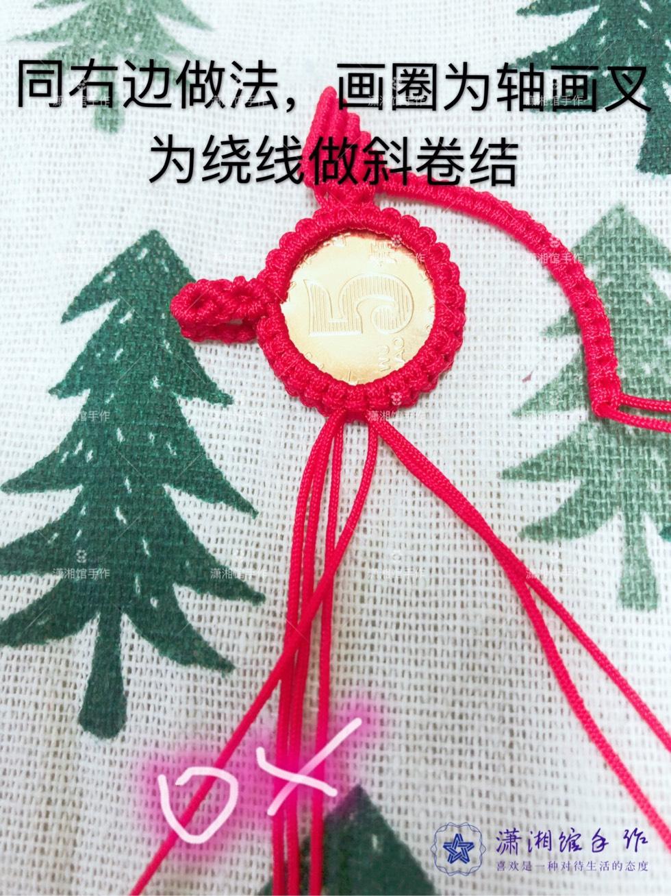 中国结论坛 硬币挂件天使翅膀钥匙扣教程  图文教程区 170143w6ze68lvvyl3bwso