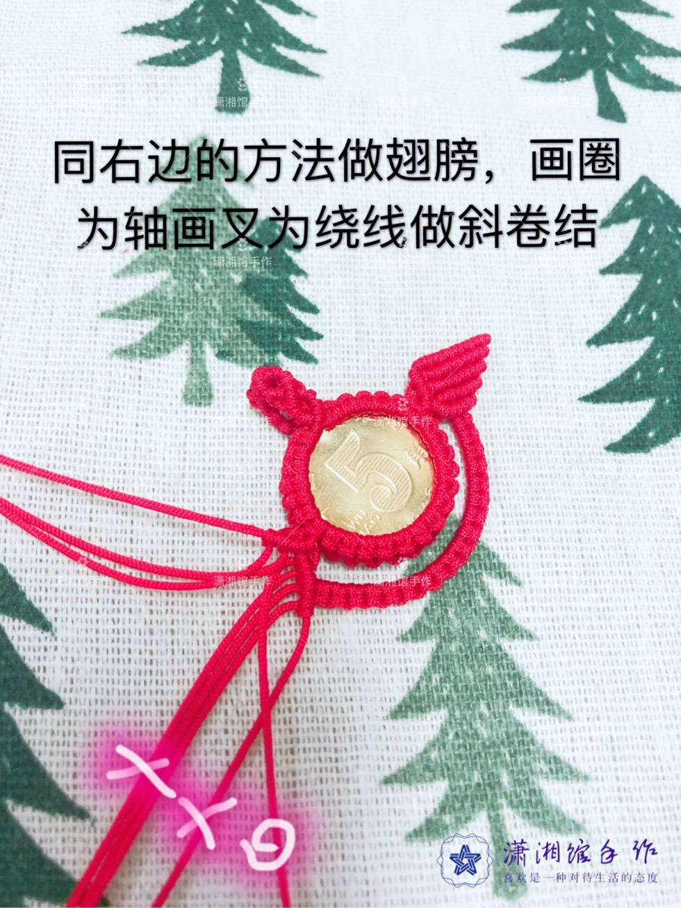 中国结论坛 硬币挂件天使翅膀钥匙扣教程  图文教程区 170146flwr3ewttpgkrx3w
