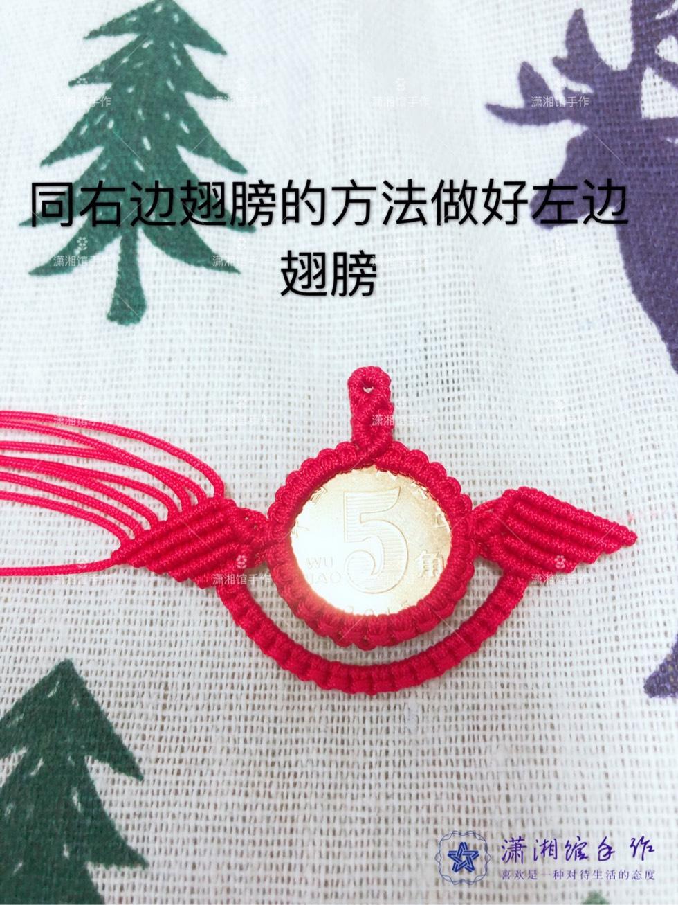 中国结论坛 硬币挂件天使翅膀钥匙扣教程  图文教程区 170147hlroe5eluwes8wjj