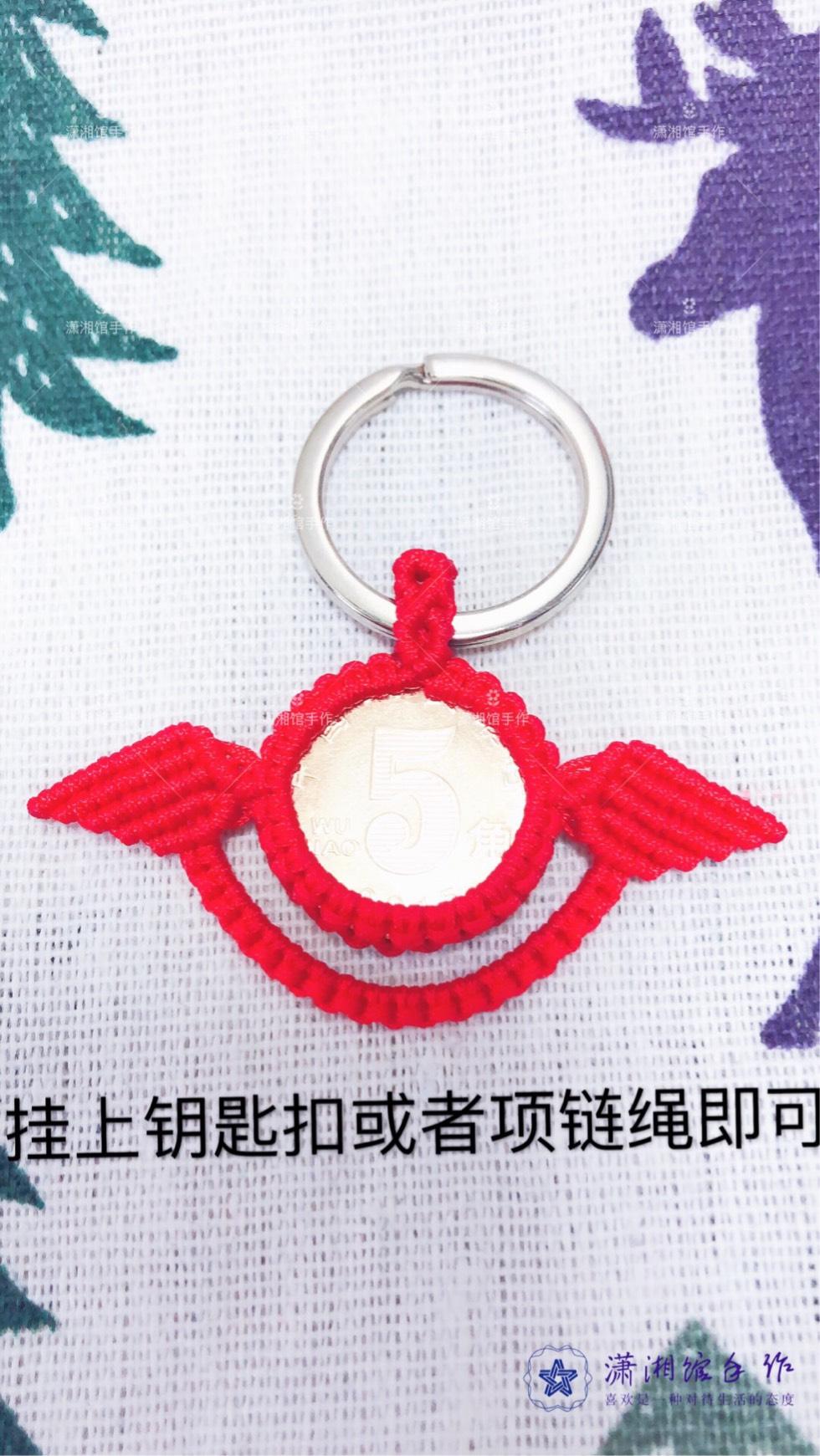 中国结论坛 硬币挂件天使翅膀钥匙扣教程  图文教程区 170149qjazina6bktmumtf