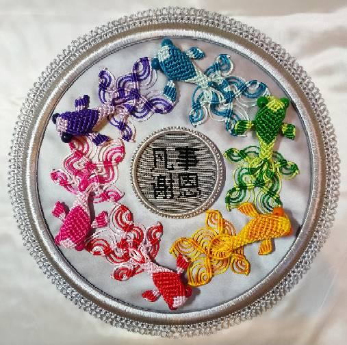 中国结论坛 蝴蝶 + 桃花 + 金鱼 + 字版 养蝴蝶鲤需要多大的缸,养蝴蝶鲤要经常开灯吗,旺桃花养几条金鱼,兰寿与蝴蝶鲤混养,几千一条名贵金鱼 作品展示 201554i7cfikpeu7myeuur