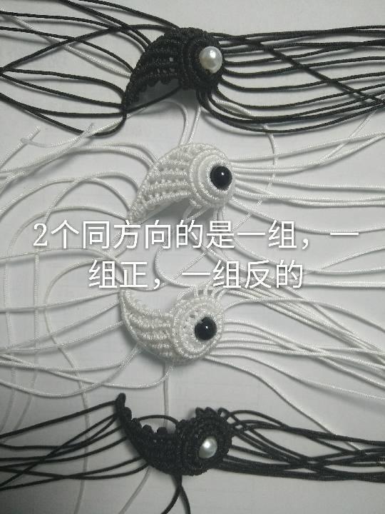 中国结论坛 太极阴阳鱼教程  图文教程区 095210dxhh72bigz4dwget