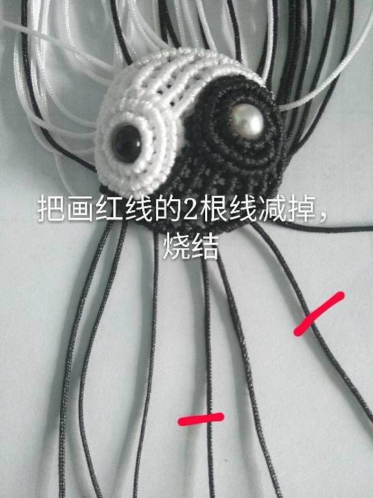 中国结论坛 太极阴阳鱼教程  图文教程区 095211usclppgixcisxga0
