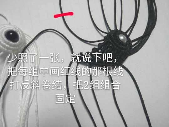 中国结论坛 太极阴阳鱼教程  图文教程区 095212kp9ap0p5y9kkakv6
