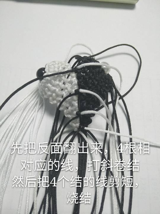 中国结论坛 太极阴阳鱼教程  图文教程区 095212sl5kdcn1365crdln