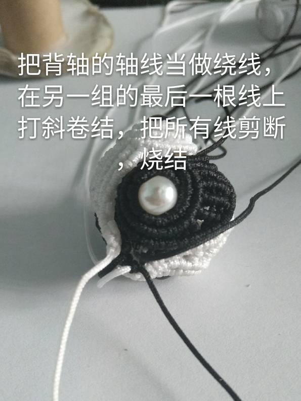 中国结论坛 太极阴阳鱼教程  图文教程区 095213jww4xrrpwcbjch87