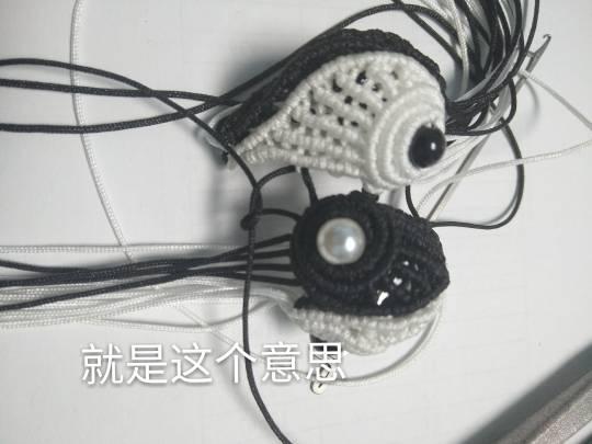 中国结论坛 太极阴阳鱼教程  图文教程区 095213tie223re9xxhxs3i