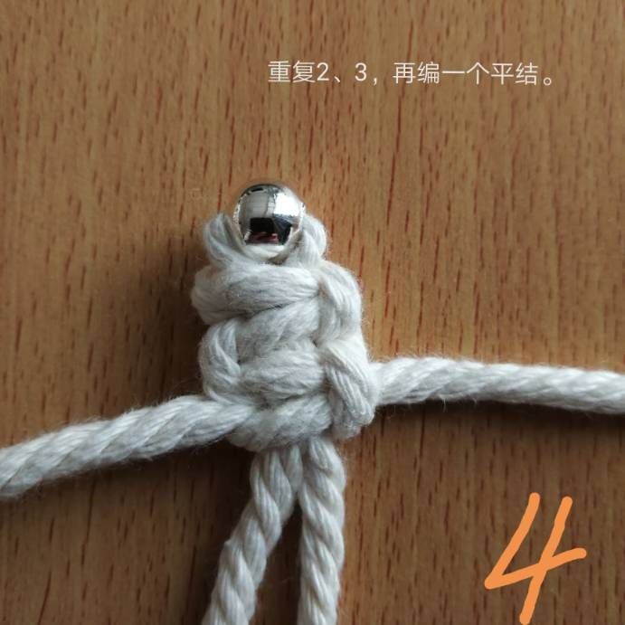 中国结论坛 编织果盆  图文教程区 200426f4y9cxdnhp946dcd