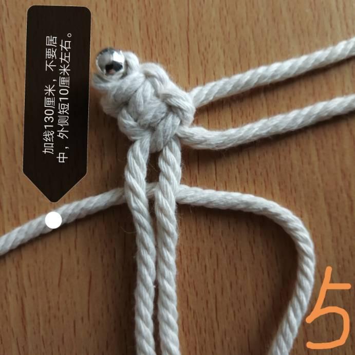 中国结论坛 编织果盆  图文教程区 200426lbl5yo5pi5eltt0j