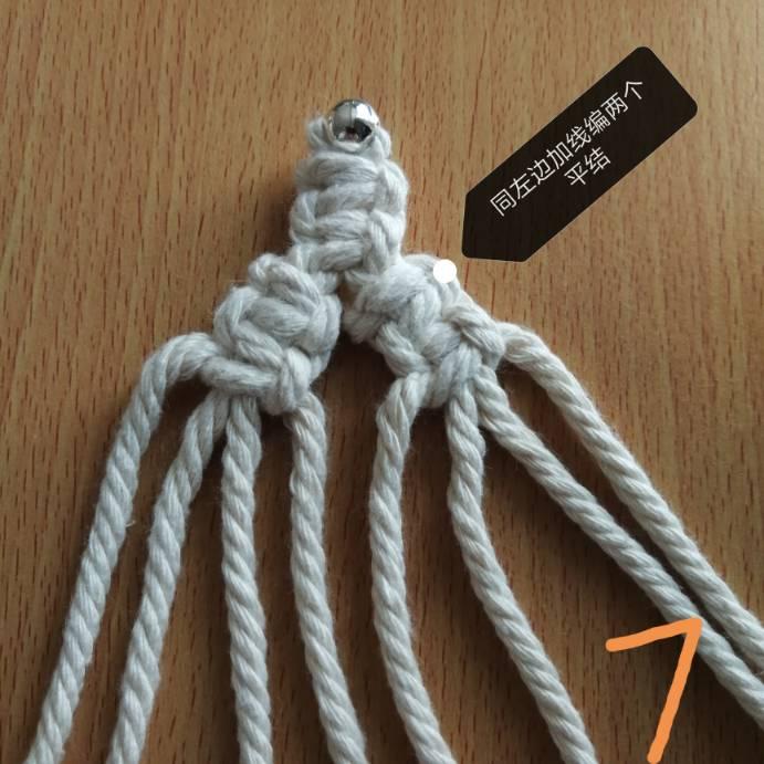 中国结论坛 编织果盆  图文教程区 200428ytb3t2b2z7jbp36p