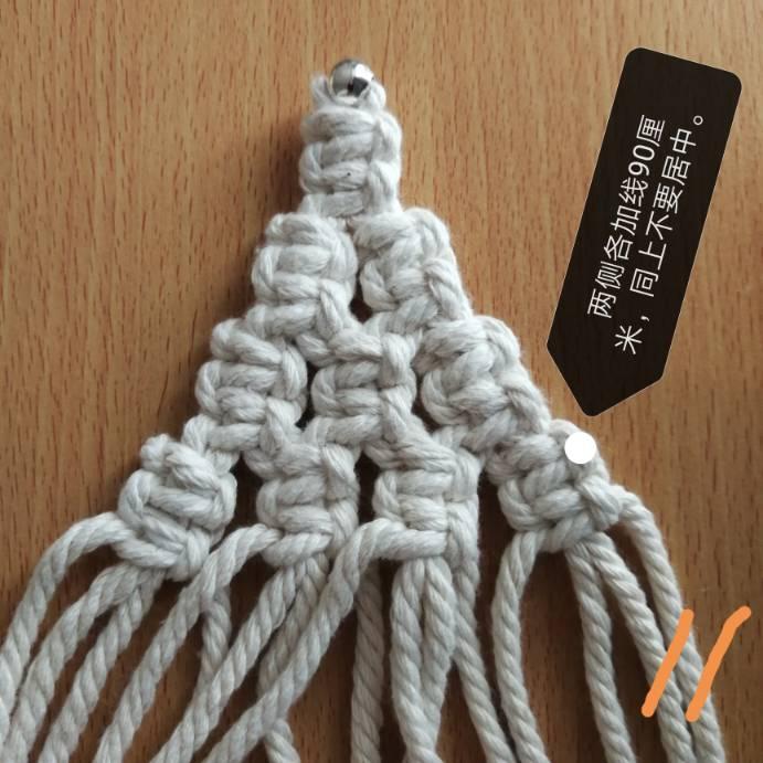 中国结论坛 编织果盆  图文教程区 200430cw4dllfipp77dp73