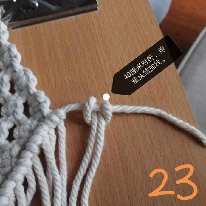 中国结论坛 编织果盆  图文教程区 200436nff72l76q650fqlf