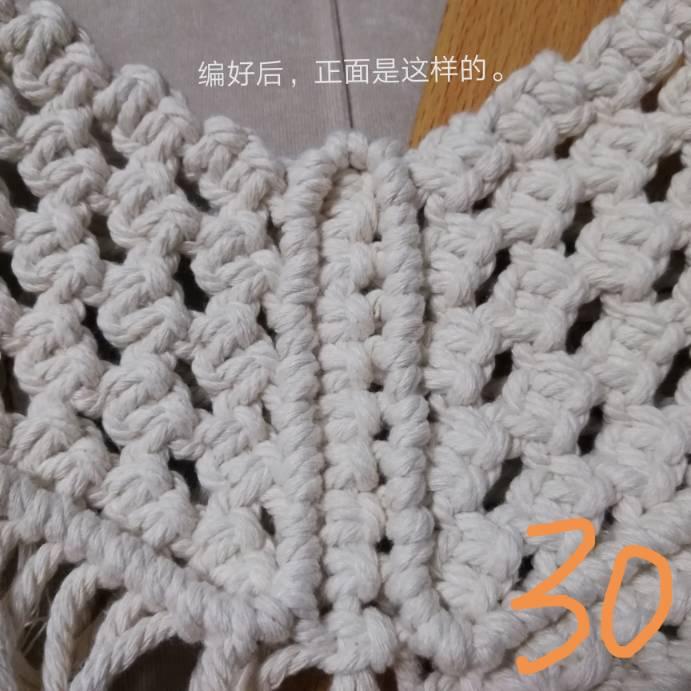 中国结论坛 编织果盆  图文教程区 200439ofiwaag8mfi8zgu3
