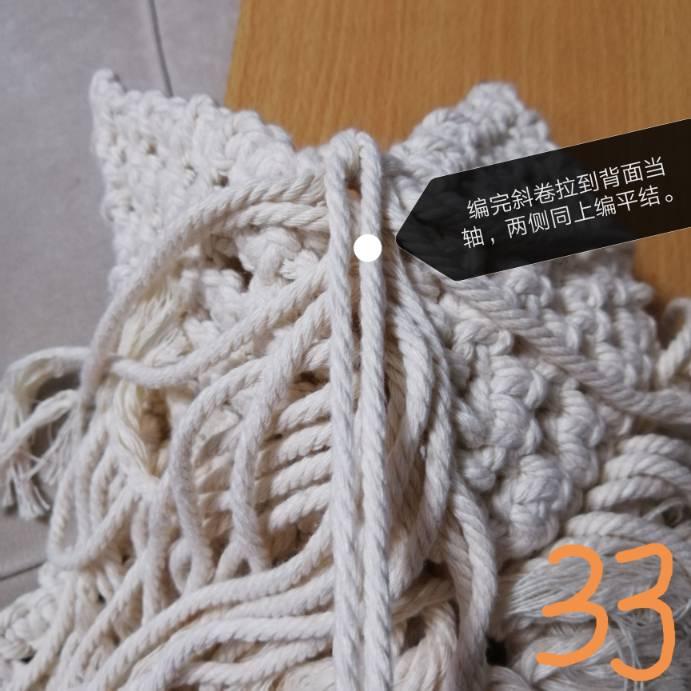 中国结论坛 编织果盆  图文教程区 200441bfry22dyrr4l0ykc