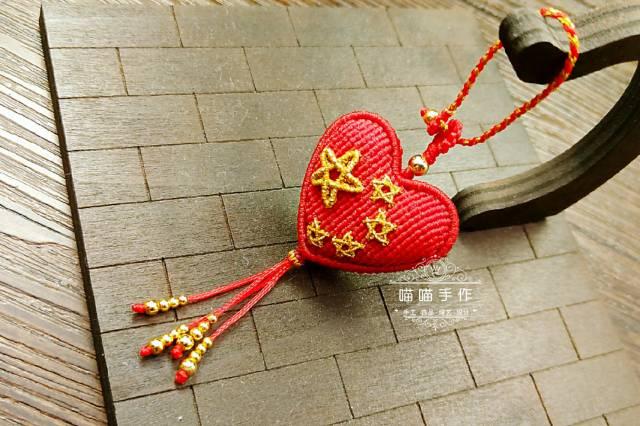 中国结论坛 国庆特别款,我的中国心! 国庆,特别,我的,我的中国,我的中国心 作品展示 095328rfys99yzwwawkzr9