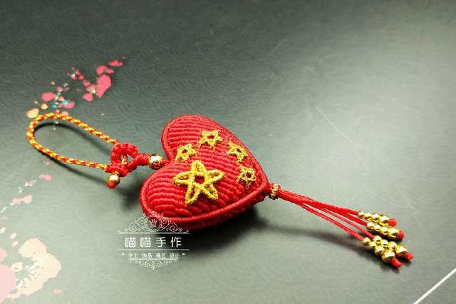 中国结论坛 国庆特别款,我的中国心! 国庆,特别,我的,我的中国,我的中国心 作品展示 095329p9qioobckcj3qakb