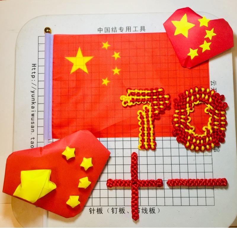 中国结论坛   结艺互助区 081220hcku0hubtbp5ou00