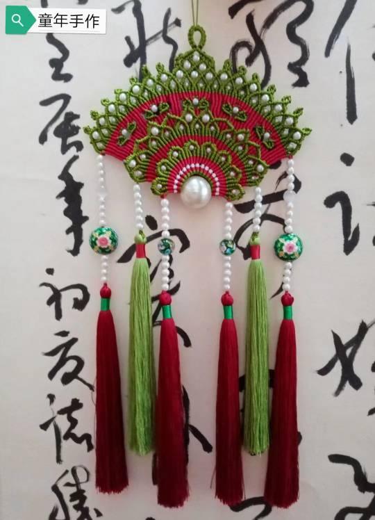 中国结论坛 作业:凤冠花嫁系列  作品展示