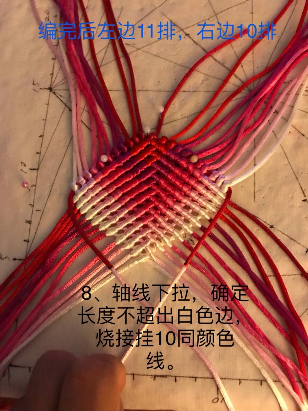 中国结论坛 彩色寿桃过程记录  图文教程区 195053yxx1kt88mu9ldx05