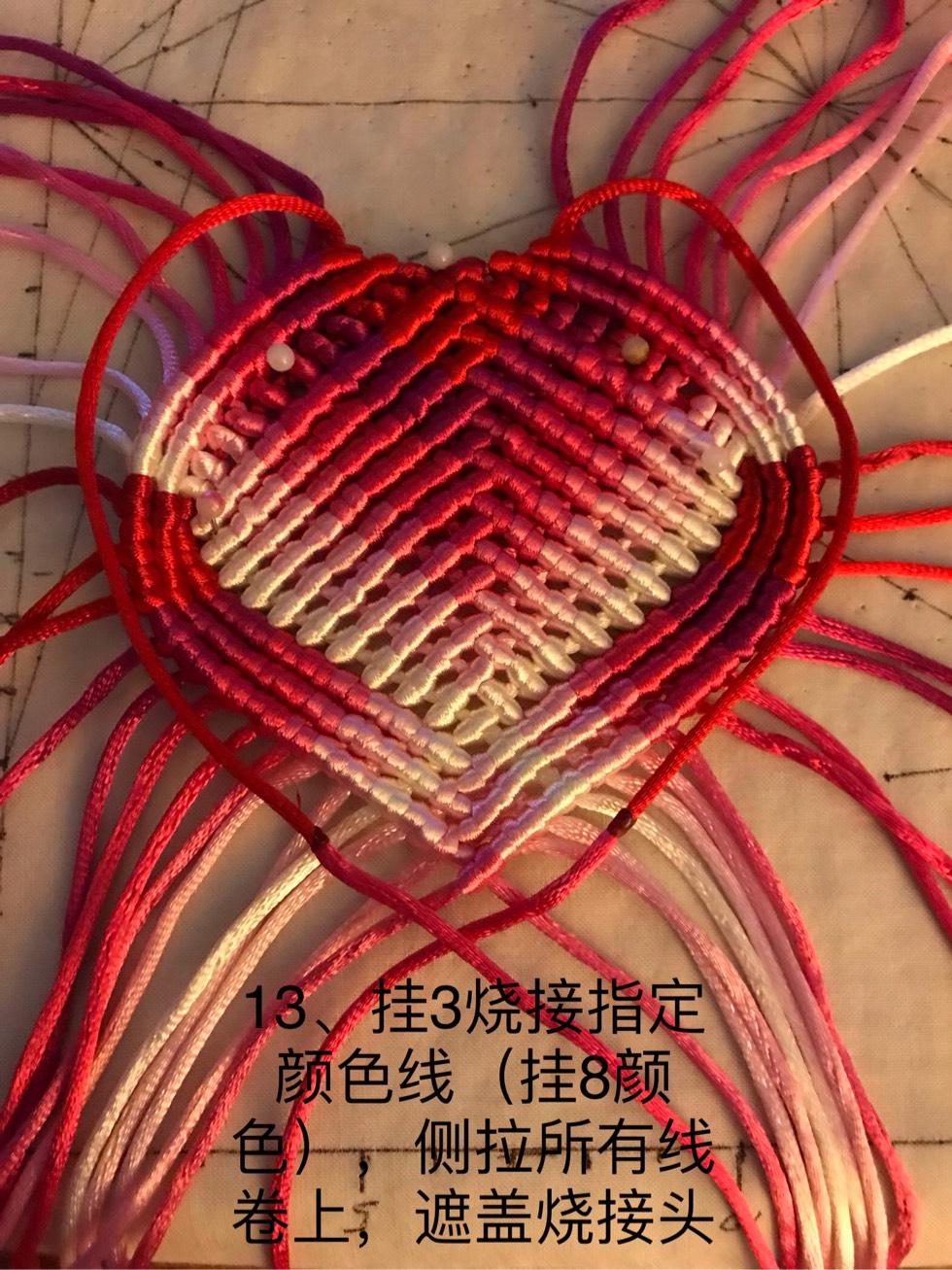 中国结论坛 彩色寿桃过程记录  图文教程区 195105z0oyhyrrgjhr8uqg