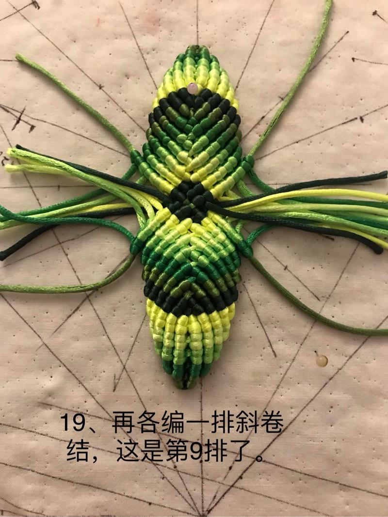 中国结论坛   图文教程区 195515kbnqbflpbg422go4