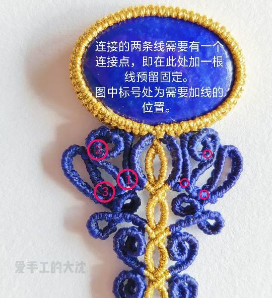 中国结论坛 包石款手链教程—缠绕 手链,教程,中间穿珠子怎样编手链,编带珠子的手链视频,编手链教程穿珠子的 图文教程区 203502b3f6whz469ziyxx4
