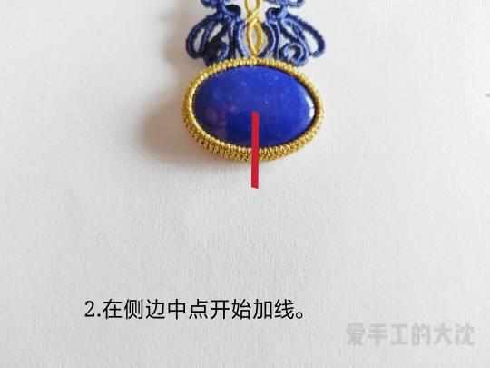 中国结论坛 包石款手链教程—缠绕 手链,教程,中间穿珠子怎样编手链,编带珠子的手链视频,编手链教程穿珠子的 图文教程区 203502l80iwwr81e2ys9ei