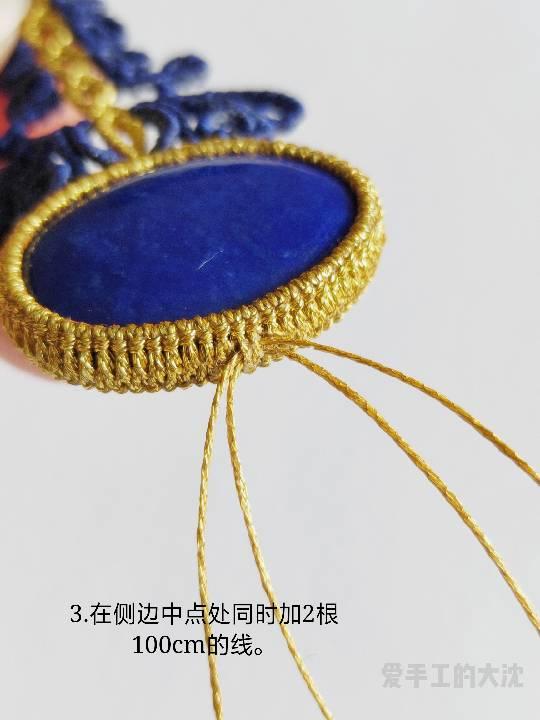 中国结论坛 包石款手链教程—缠绕 手链,教程,中间穿珠子怎样编手链,编带珠子的手链视频,编手链教程穿珠子的 图文教程区 203502s4cpx4xz4lpx3ber