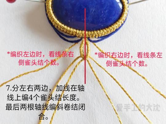 中国结论坛 包石款手链教程—缠绕 手链,教程,中间穿珠子怎样编手链,编带珠子的手链视频,编手链教程穿珠子的 图文教程区 203503h5cd5wk5pdko3www